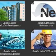 Профессиональный веб-дизайн фото