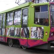 Услуга по созданию рекламы на бортах общественного транспорта фото