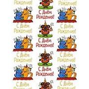 """Упаковочная бумага Феникс """"Медведь и собаки"""", 1 лист 70 х 100 см., 80 г/м2, фольгир. тиснение, 79479 фото"""