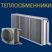 Теплообменник фото