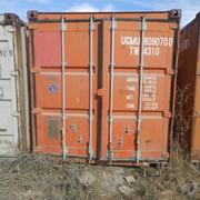 контейнер 40 футов стандарт