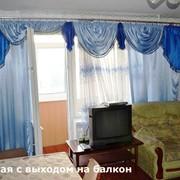 Ваша теплая уютная квартира фото