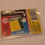 Закладки клейкие бумажные 5 блоков по 25 штук,12*50 мм,Гознак. фото