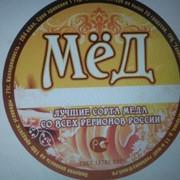 Мёд,медомиксы,крем-мёд. фото