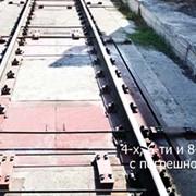 Весы вагонные ТЕМИР фотография
