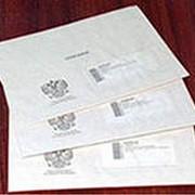 Почта нужной датой фото