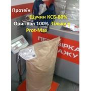 Протеин Щучин 80% (Білорусія) протеїн фото