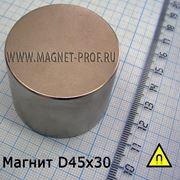 Неодимовый магнит 45х30 фото