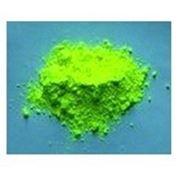 Пигмент светящийся в темноте и при ультрафиолете 2,5гр лимонный фото