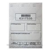 Сейф-пакет номерной, 283х400+40мм фото