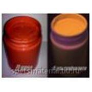 Краска AcidColors FLUORESCENT NEON акриловая Флуоресцентная художественная, цвет: коричневый, 0.5 кг фото