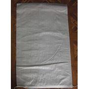 Мешок белый полипропиленовый 550х1050мм 70гр фото