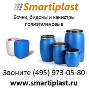Бочки полиэтиленовые 220 литров 100 литров бидон полиэтиленовый 60 л фото