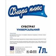"""Субстрат """"Флора плюс"""" Универсальный, 7л фото"""