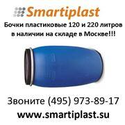 Бочка полиэтиленовая 48 литров с крышкой на обруч в Москве фото