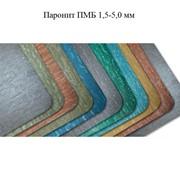 Паронит ПМБ 1,5-5,0 мм фото