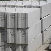 Блоки фундаментные ФС-4 фото