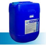 Окситест бесхлорное средство для обеззараживания воды, 30л фото