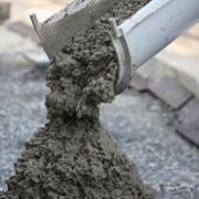 Бетоны обычные коронки по бетону 100 мм купить