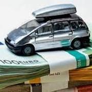 Cтрахование автомобилей фото