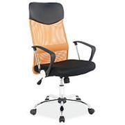 Кресло компьютерное Signal Q-025 (оранжевый) фото
