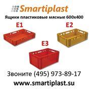 Ящики под мясо пластиковые Е1 Е2 и Е3 в Москве фото