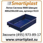 Ящик пластиковый 9113 размер 400х230х100 мм Артикул 9113.765.624 фото