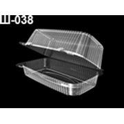 Пластиковая упаковка Ш-038 фото