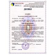 Укрчастотнадзор «УДЦР» фото