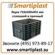 Большой пластиковый ящик артикул 425 размер 710х500х455 мм на 120 литров фото