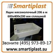 Ящик молочный пластиковый Финпак 400х300х280 мм фото