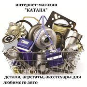 Интернет-магазин автозапчастей фото