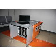 Мобильный компьютерный класс ДСМК 26 фото