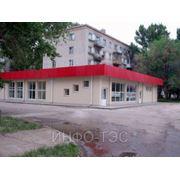 Продается магазин в Балаково, Чапаева 116 фото