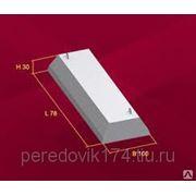 Фундамент ленточный ФЛ 10-8-3 фото