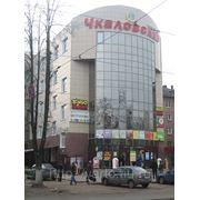 Аренда торговых площадей в ТЦ «Чкаловский» фото