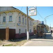 Продаю отдельно стоящее здание в центре г. Подольск фото