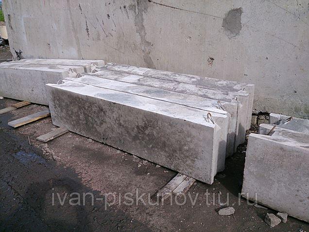 Нерюнгри бетон купить штукатурка валиком цементным раствором