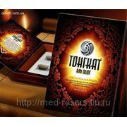Тонгкат Али Платинум №10 капсул по 382мг фото