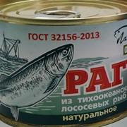 Консервы Рагу их тихоокеанских лососевых рыб (натуральное) ГОСТ 32156-2013 РКЗ Лаперуз фото