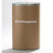 Фенбендазол (Fenbendazole), противопаразитарный, против глистов, субстанция для ветеринарии купить фото