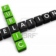 PR - кампания, PR раскрутка, PR продвижение фото