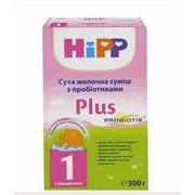 Адаптированная молочная смесь HiPP 1 Plus, заменители грудного молока,молочные смеси, смеси, детское питание, питание детское, купить, продажа, оптом, розницу, Донецкая обл., Украина фото