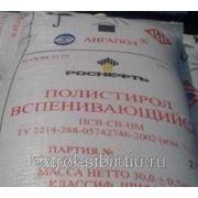 Полистирол вспенивающийся ПСВ (EPS) марка 15/20 нерассев