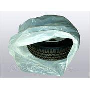 Мешок для колес белый фото