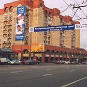 Размещение рекламы на брэндмауэрах щитах Реклама на жилых и административных зданиях в Киеве и городах милионниках Украины Наружная реклама Аренда площадей под рекламу Рекламное агентство фото