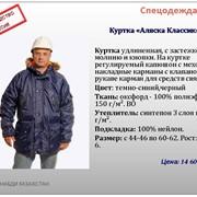 Куртка Аляска Классик фото