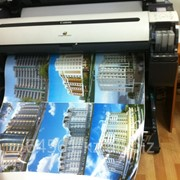 Печать формата А0, распечатка формата а0 фото