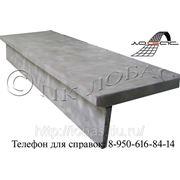 Накладная проступь 1ЛН13.3, цвет «Серый мрамор» (1200х325х40) фото