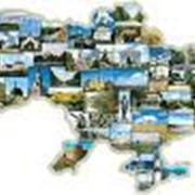 Экскурсионные программы по Украине фото